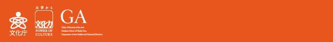 スクリーンショット 2017-05-20 16.54.55