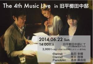 140622_flyer2
