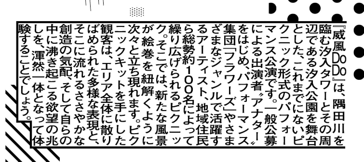 スクリーンショット 2015-09-14 14.27.56